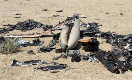 israeli drone shot down in iran