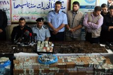 File photo of a police conference in Gaza after a major drugs bust on May 3, 2016 [ApaImages]