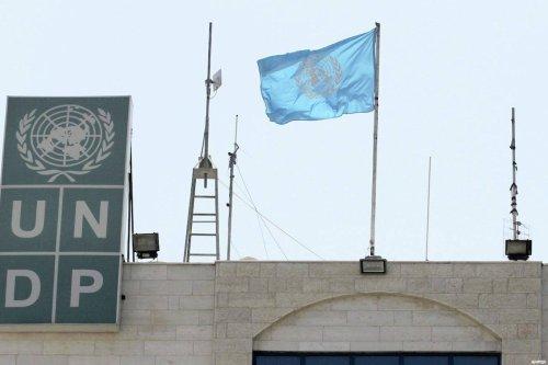 United Nations Development Programme (UNDP) building