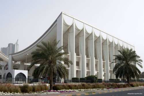The National Assembly of Kuwait building, 16th April 2009 [Xiquinhosilva / Wikipedia]