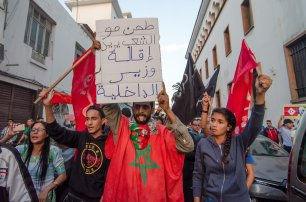 Moroccan people stage a protest in front of Internal Ministry in Rabat, Morocco, after a fisherman Mohcine Fikri, was crushed to death in a garbage truck on 30th October 2016 [Jalal Morchidi/Anadolu Agency]