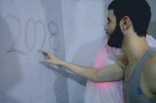 Ayman Ali Mousa [Facebook.com/gehad.hamdy]