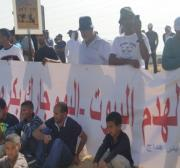 Negev Bedouin strike, protest Israel demolition policy