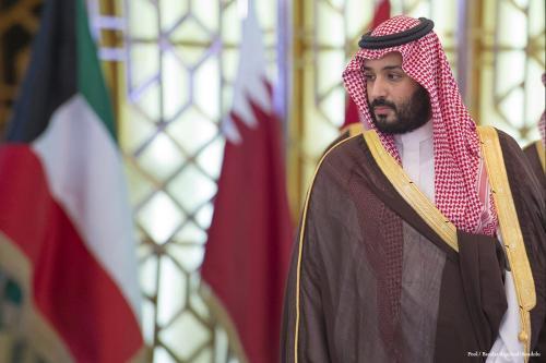 Deputy Crown Prince Mohammed bin Salman chairs in Riyadh, Saudi Arabia on 15 November, 2016 [Pool/Bandar Algaloud/Anadolu]