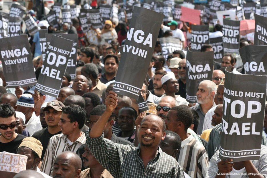 Demonstration to end the Israeli occupation of Palestine in Tanzania [Muhammad Mahdi Karim /Wikipedia]