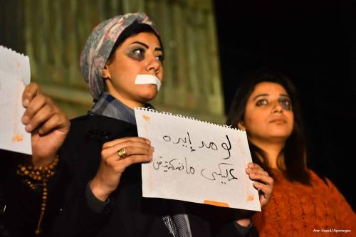 Egyptian women hold placards during a demonstration protesting violence against women in Egypt on 22 December 2015 [Amr Sayed/Apaimages]