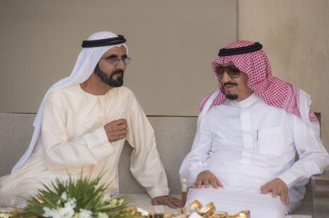 King of Saudi Arabia Salman bin Abdulaziz (R) visits Sheikh Saeed Al Maktoum House with Vice President of the United Arab Emirates Mohammed bin Rashid Al Maktoum (L) in Dubai, United Arab Emirates on December 5, 2016. ( Bandar Algaloud/ Saudi Kingdom/ Handout - Anadolu Agency )