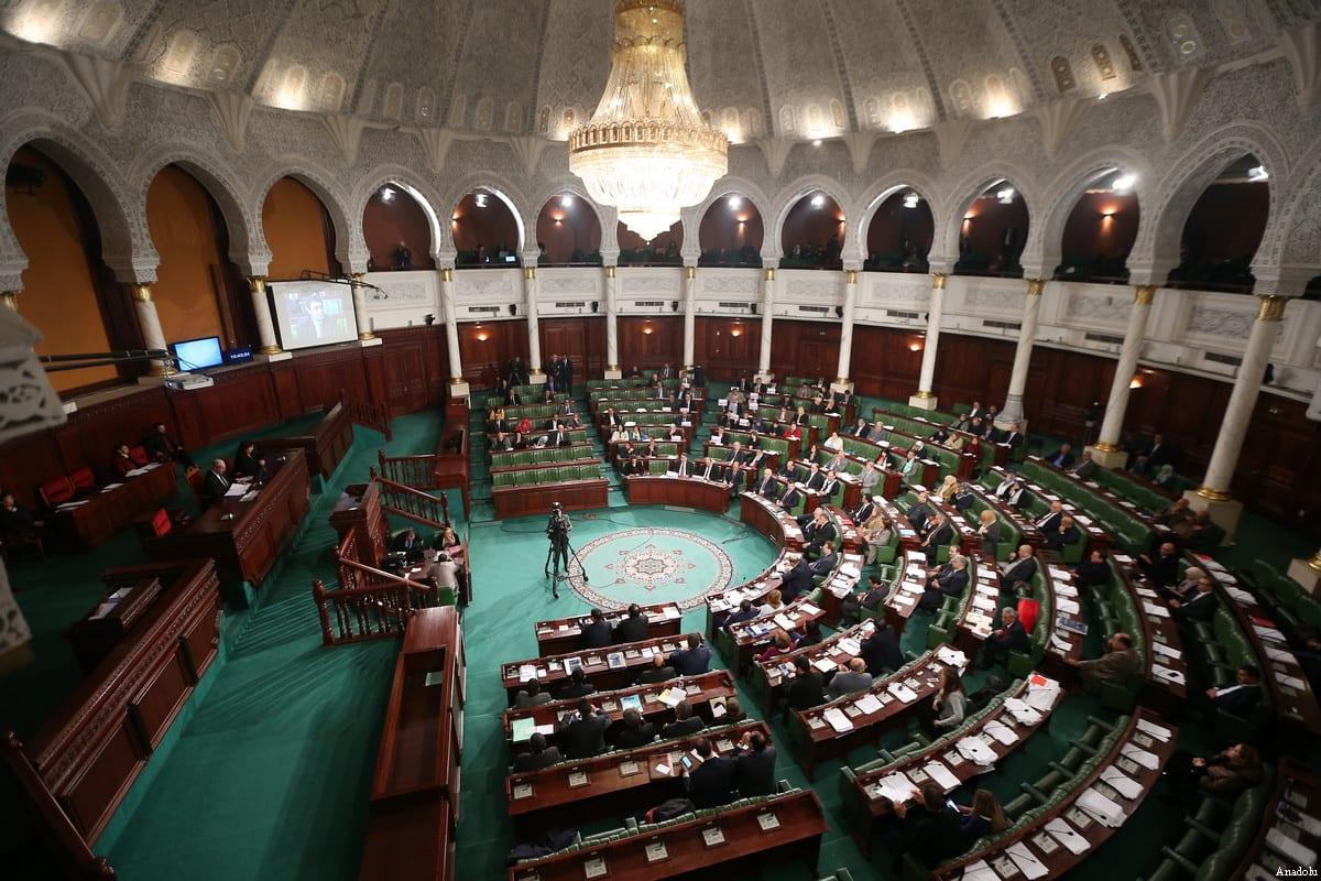 Tunisian parliament in Tunis, Tunisia on December 23, 2016 [Yassine Gaidi / Anadolu Agency]