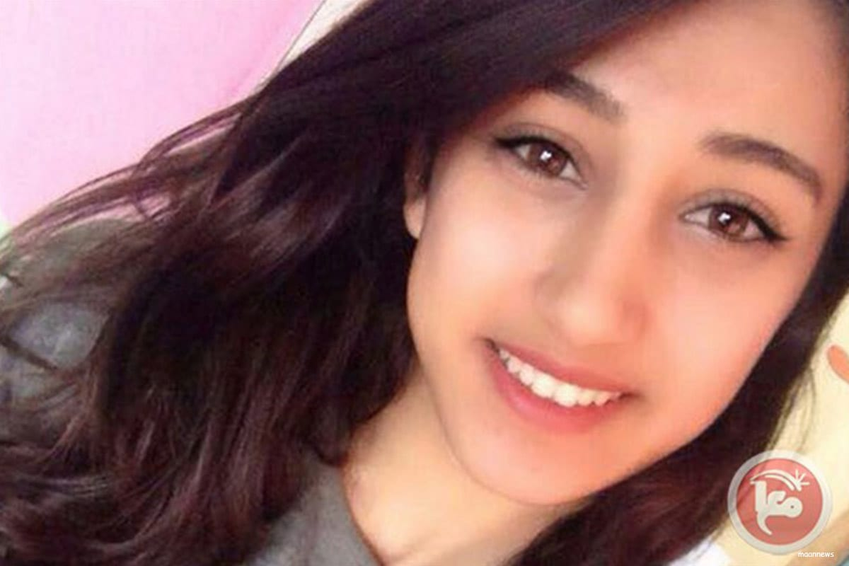 Body Of Arab-Israeli Teen Found In A Park  Middle East -6465