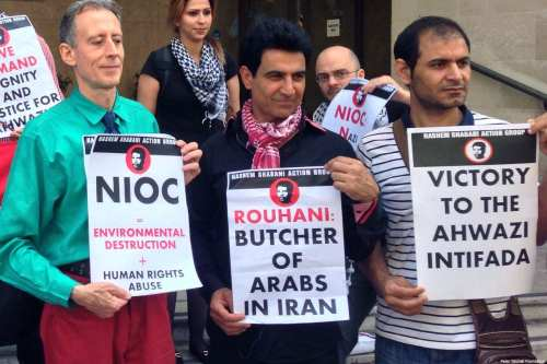 Ahwazi Arabs protest Iran's oil exploitation & human rights abuses outside the London offices of the National Iranian Oil Company (NIOC) on 3 July 2016 [Peter Tatchell Foundation]