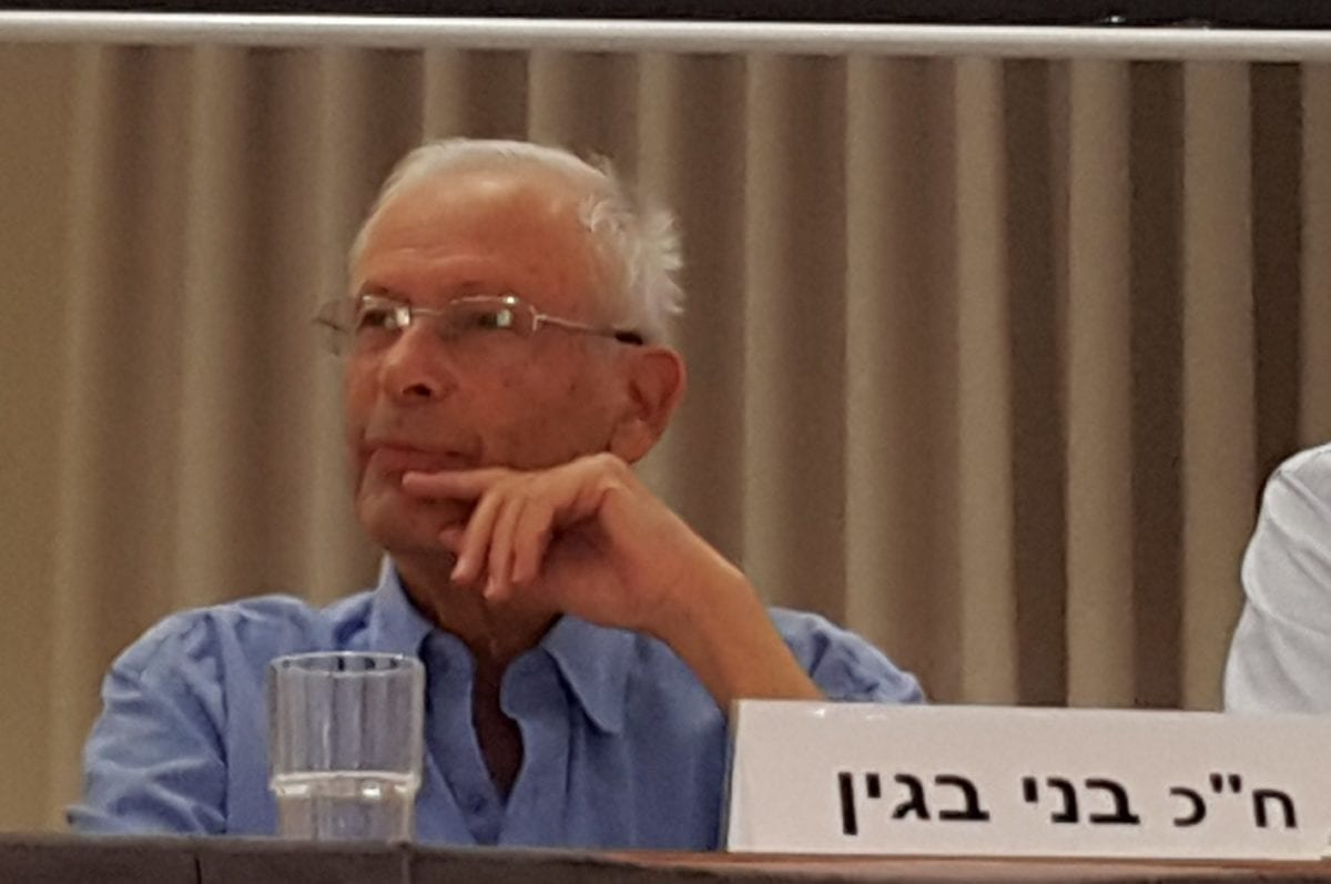 Likud member of Israel's Knesset Benny Begin [Yair Lieberman/Wikipedia]