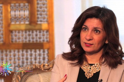 Egyptian Minister of Immigration and Expatriate Affairs Nabila Makram [Dotmsr Live/YouTube]