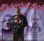 Islamic Jihad: Hamas' acceptance of 1967 borders is impractical
