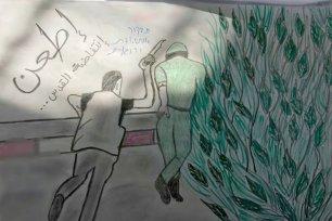 Drawings belonging to 16-year-old Luba Al-Samri according to Israeli police [maannews]