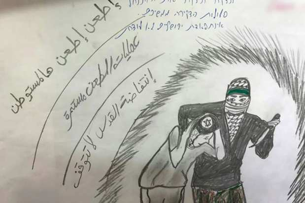 Drawings belonging to 16-year-old Luba Al-Samri according to Israeli police [maannews]
