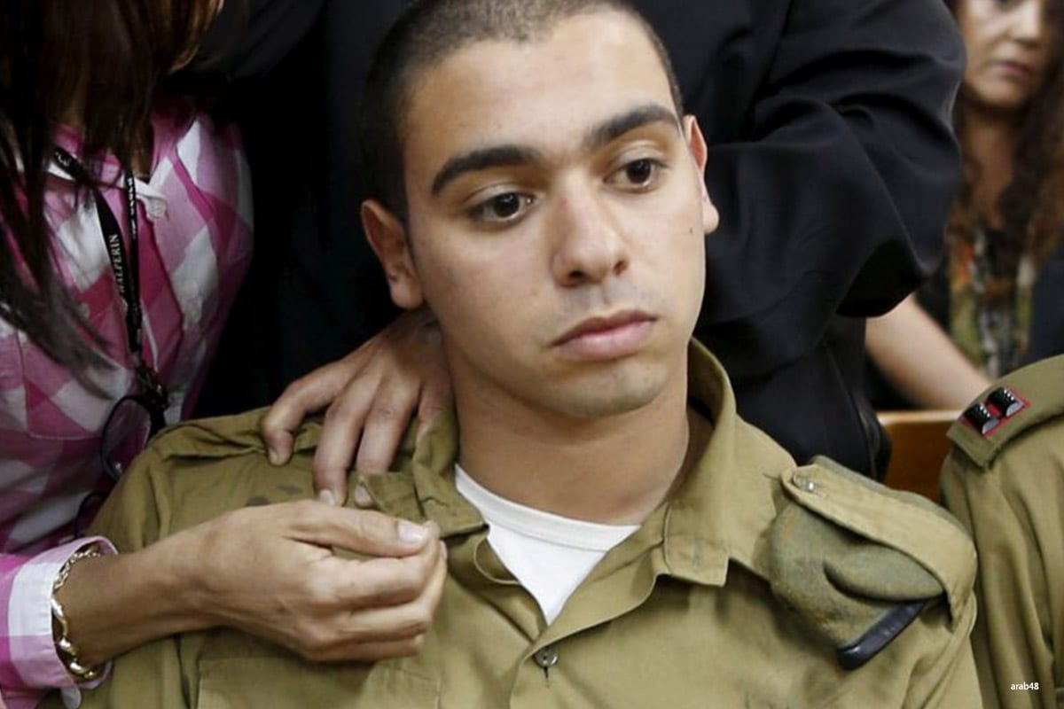 Hebron Shooter Azaria Released From Israeli Army, Sent to House Arrest