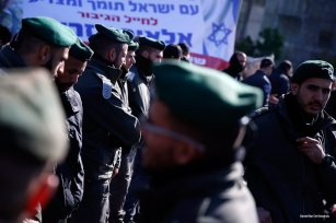 Image of the protest in support for Elor Azaria [Daniel Bar On/Anadolu]