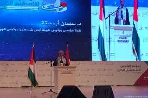 2017-02-25_Turkey-Palestine-conf-09