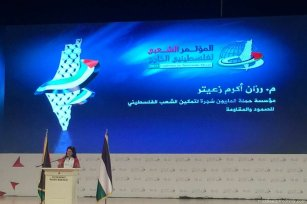 Razan Zuayter speaks at the Palestinians abroad conference.