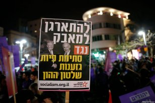 TEL AVIV, ISRAEL - FEBRUARY 4: Demonstrators hold banners and shout slogans during the protest against Israeli Prime Minister Benjamin Netanyahu at in Tel Aviv, Israel on February 4, 2017. ( Daniel Bar On - Anadolu Agency )