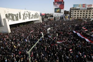 Thousands of supporters of Shia cleric Muqtada Al-Sadr at Tahrir Square in Baghdad, Iraq on 17 February 2017. [Murtadha Sudani/Anadolu Agency]