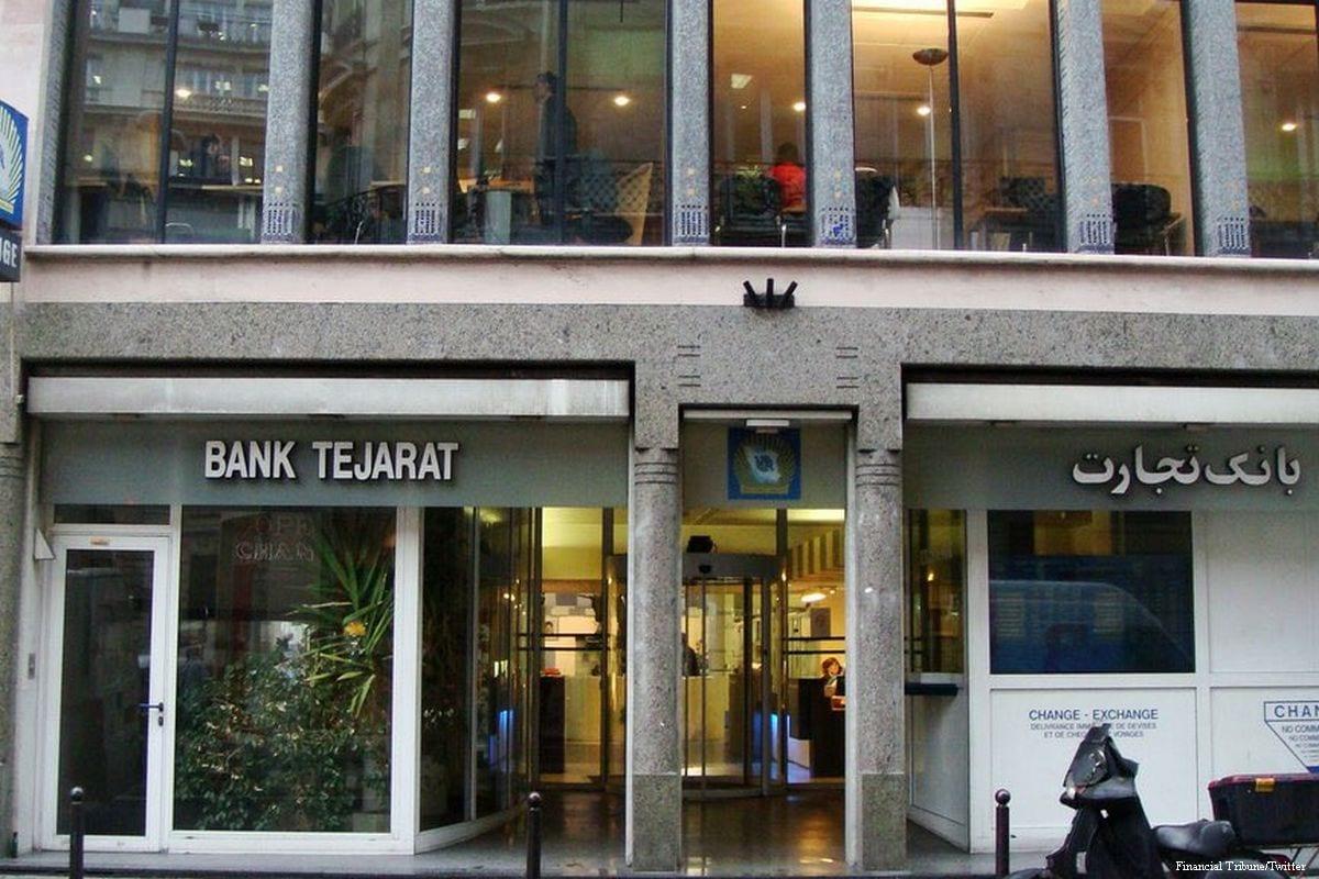 Image of Iran's Tejarat Bank [Financial Tribune/Twitter]
