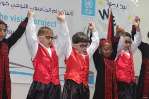 Image of Palestinian children and the staff members of The Vision Project [Interpal]