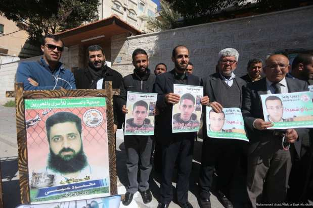 Demonstration in Gaza in support of Mohamed Al-Qeq who is being held under administrative detention [Mohammed Asad/Middle East Monitor]