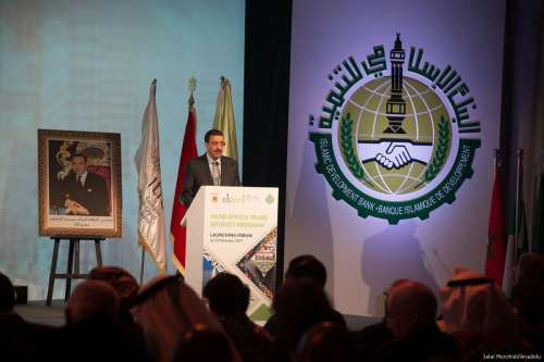 Image of the Arab-Africa Trade Bridges Program launching forum in session in Rabat, Morocco on 22 February 2017 [Jalal Morchidi - Anadolu Agency]