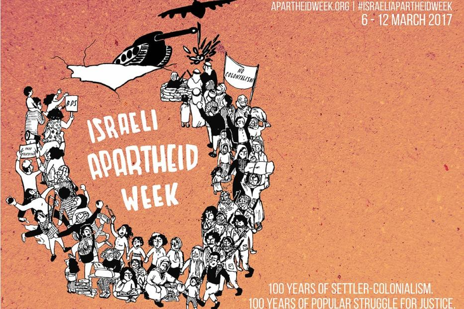 Israeli Apartheid Week UK poster