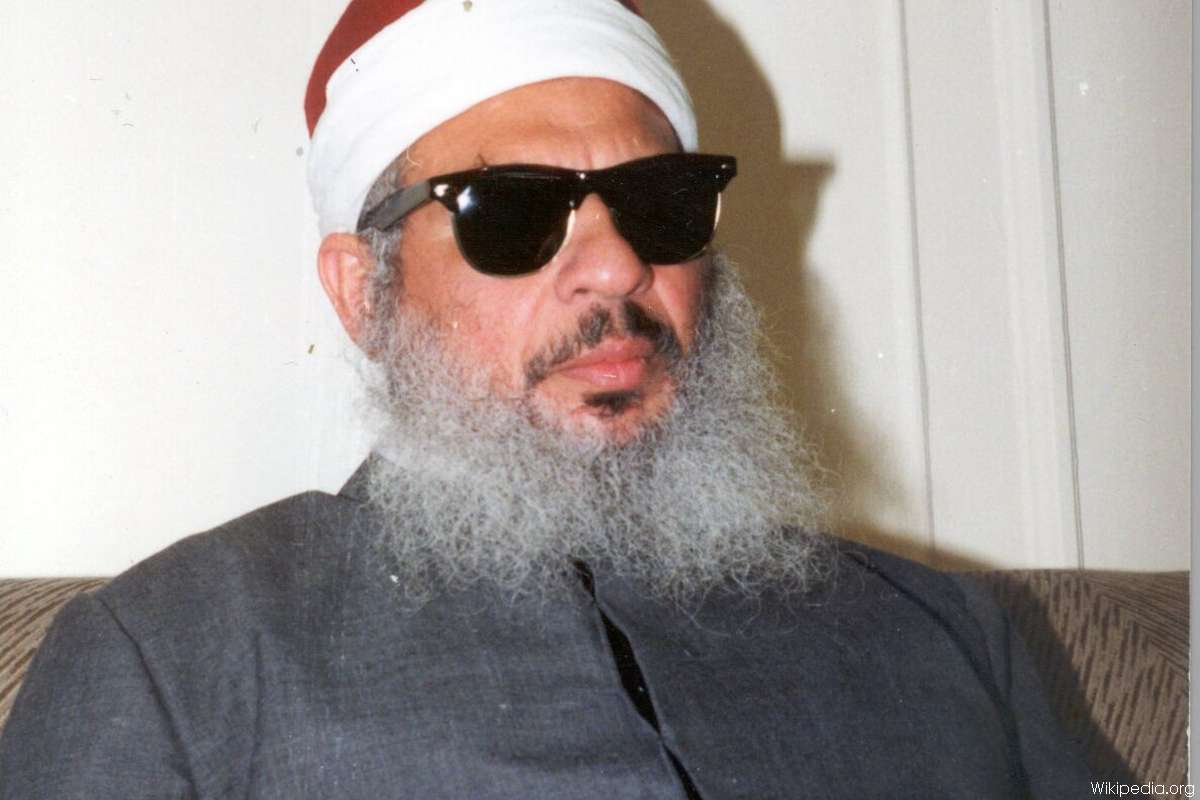'Blind Sheikh' Trade Center bomber Omar Abdel-Rahman dies in prison