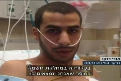 Israeli Jew gets 11 years for stabbing a fellow Jew mistaken for an Arab