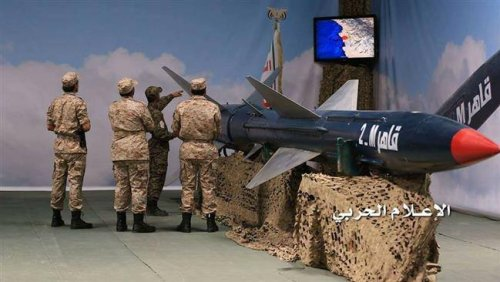 The unveiling of missile Qaher-M2 in Yemen