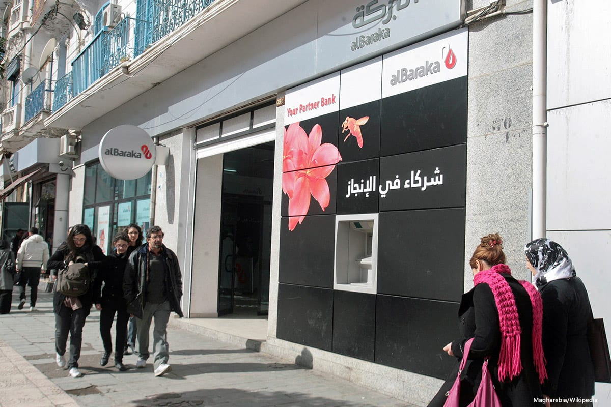 Al Baraka Bank in Algeria [Magharebia/Wikipedia]
