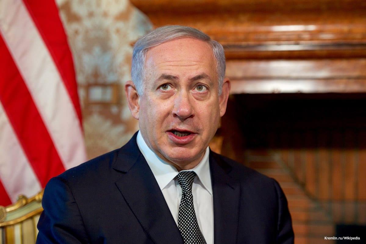 Image of Israeli Prime Minister Benjamin Netanyahu [Kremlin.ru/Wikipedia]