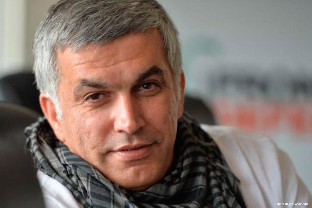 Image of Bahraini activist Nabeel Rajab [Nabeel Rajab/Wikipedia]
