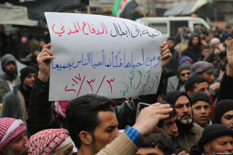 DAMASCUS, SYRIA: Syrians stage a protest against the Assad regime's violation of the ceasefire after Friday prayers in Damascus, Syria on 3 March 2017. [Yusuf El Bustani/Anadolu Agency]