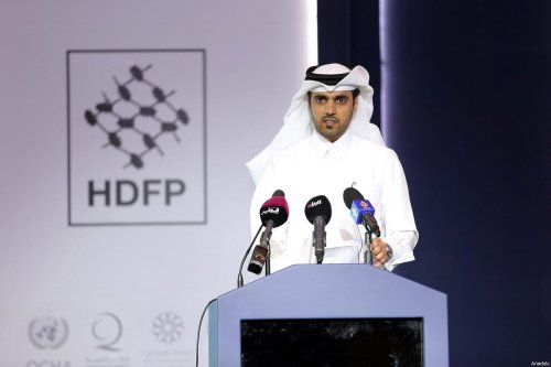 Khalifa Jassim Al-Kuwari, Director General of the Qatar Development Fund addresses delegates at the Humanitarian and Development Forum for Palestine in Doha, Qatar on March 8, 2017 [Qatar Charity / Anadolu Agency]