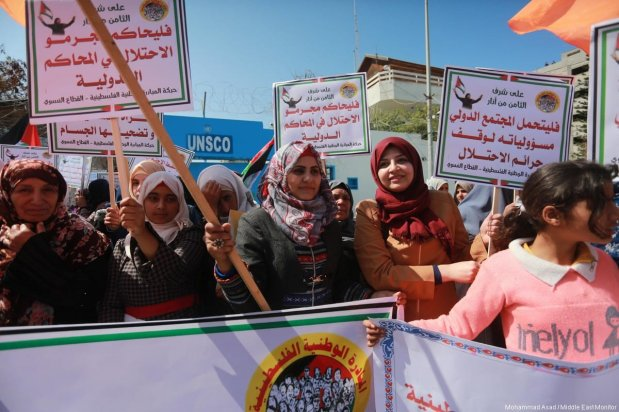 20170308_Gaza-International-womens-day-4