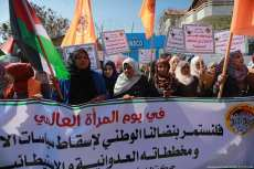 20170308_Gaza-International-womens-day-5