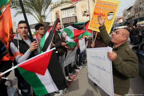Palestinians take part during a protest against US President Donald Trump's pledge to move the US embassy to Jerusalem on January 25, 2017 [Nedal Eshtayah/Apaimages]