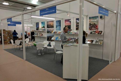 The Lebanese stall at the London Book Fair on 16 March 2017 [Tallha Abdulrazaq/Middle East Monitor]