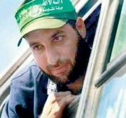 Hamas closes crossing with Israel after official's assassination