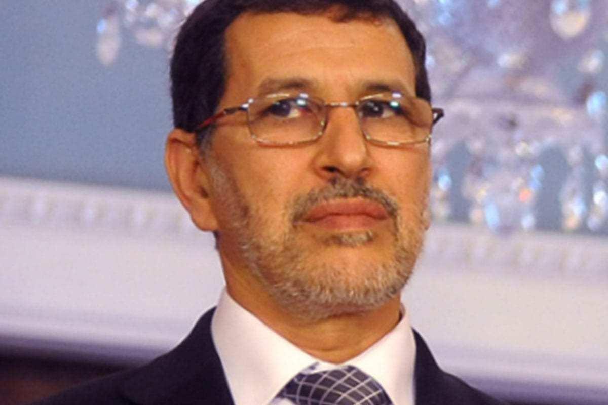 Saad Eddine El Othmani Morocco's new prime minister