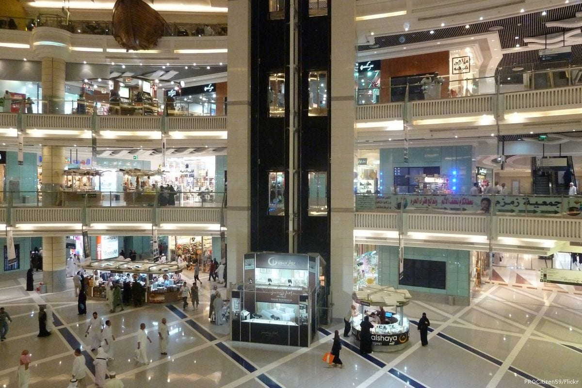 Image of a shopping mall in Riyadh, Saudi on 12 November 2010 [PROCitizen59/Flickr]