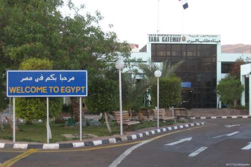 Entrance to the Egyptian Taba Border on 2 December 2010 [NYC2TLV/Wikipedia]