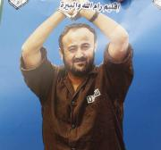 Barghouthi's health deteriorates as he enters 8th day on hunger strike