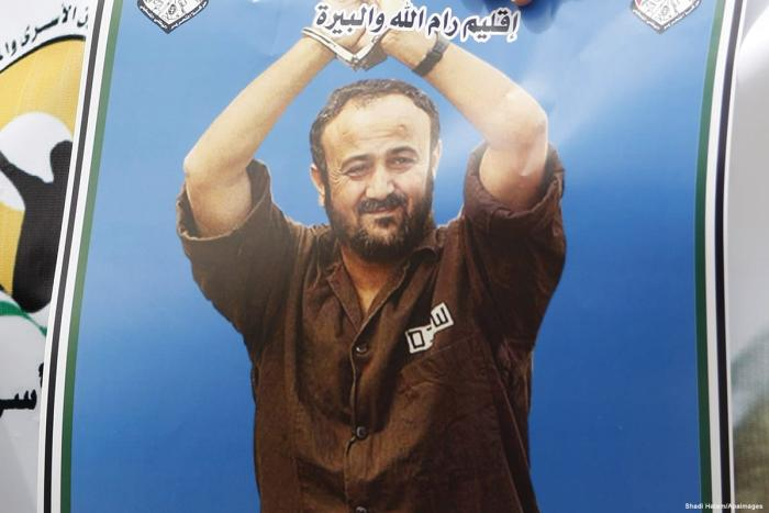 From Bobby Sands to Marwan Barghouti
