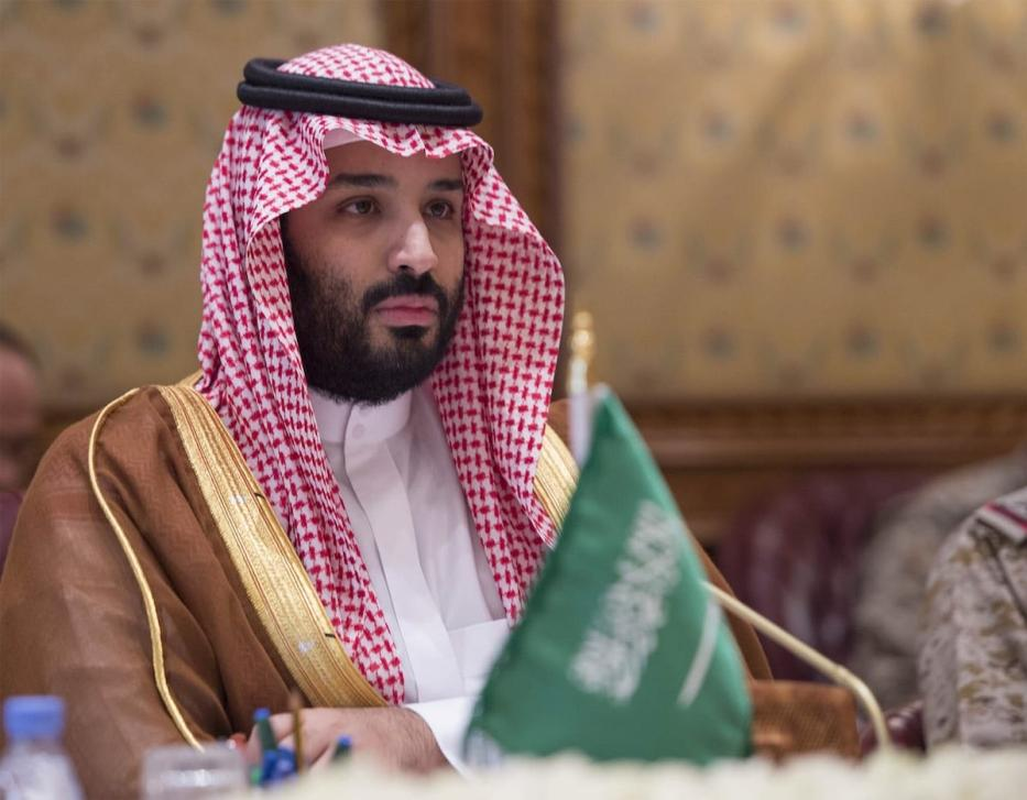 Image of Defence Minister of Saudi Arabia Mohammad Bin Salman Al Saud on April 19, 2017 [Bandar Algaloud / Saudi Kingdom Council / Handout/Anadolu Agency]