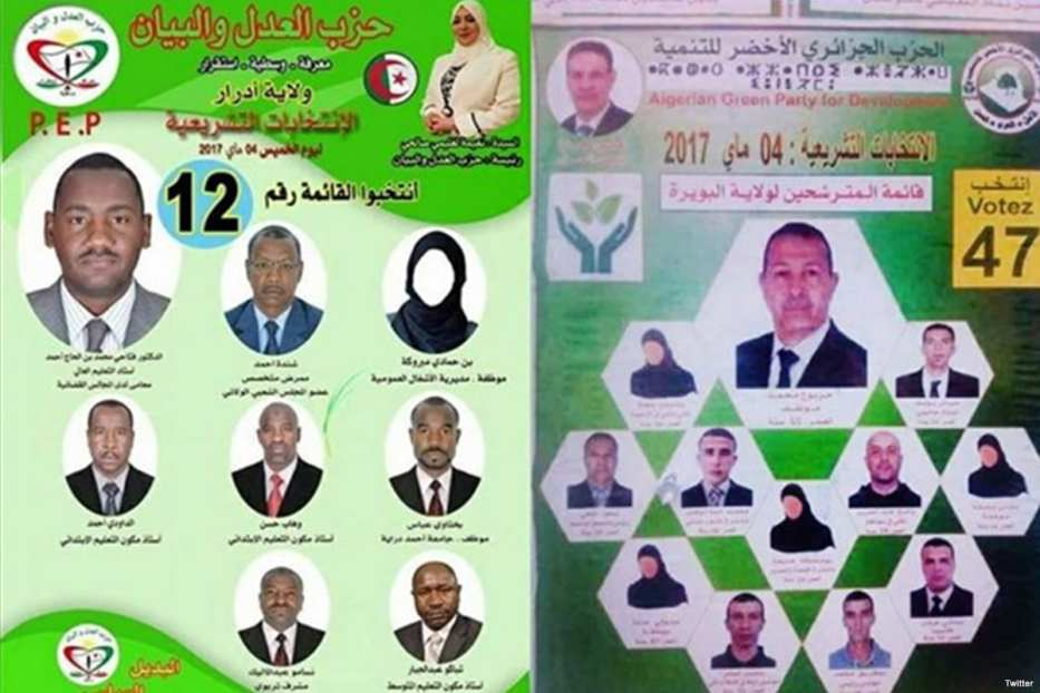 Image of posters showing the faceless portraits of Algerian female candidates for May's legislative election on 20 April 2017 [Twitter]